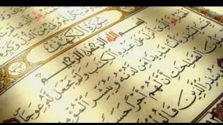 سورة الكهف  بأعلى جودة للشيخ محمد محمود الطبلاوي المصحف المجود .. نسخة قناة المجد