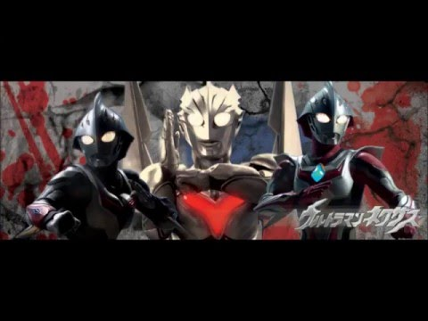 ウルトラマンネクサス ED 拡張版 Ultraman Nexus ED Instrumental Extended Version