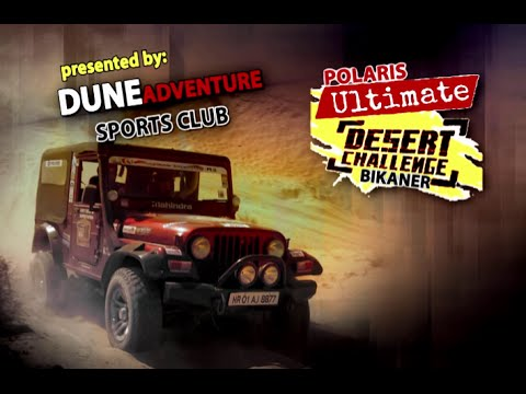 Polaris Ultimate Desert Challenge by Dune Adventure Sports Club | Part 1 | First India News
