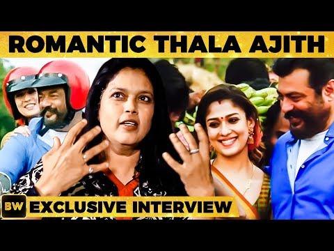 Viswasam: Thala Ajith's ENTRY Reveals Brindha   Nayanthara