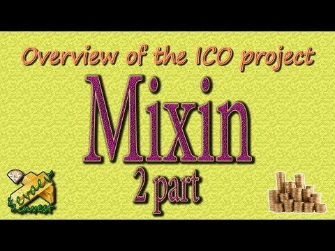 Mixin 2 / Детали продажи токенов.