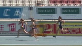 Перемога Ольги Ляхової у пре-кваліфікації з бігу на 400 метрів (чемпіонат України 2017)