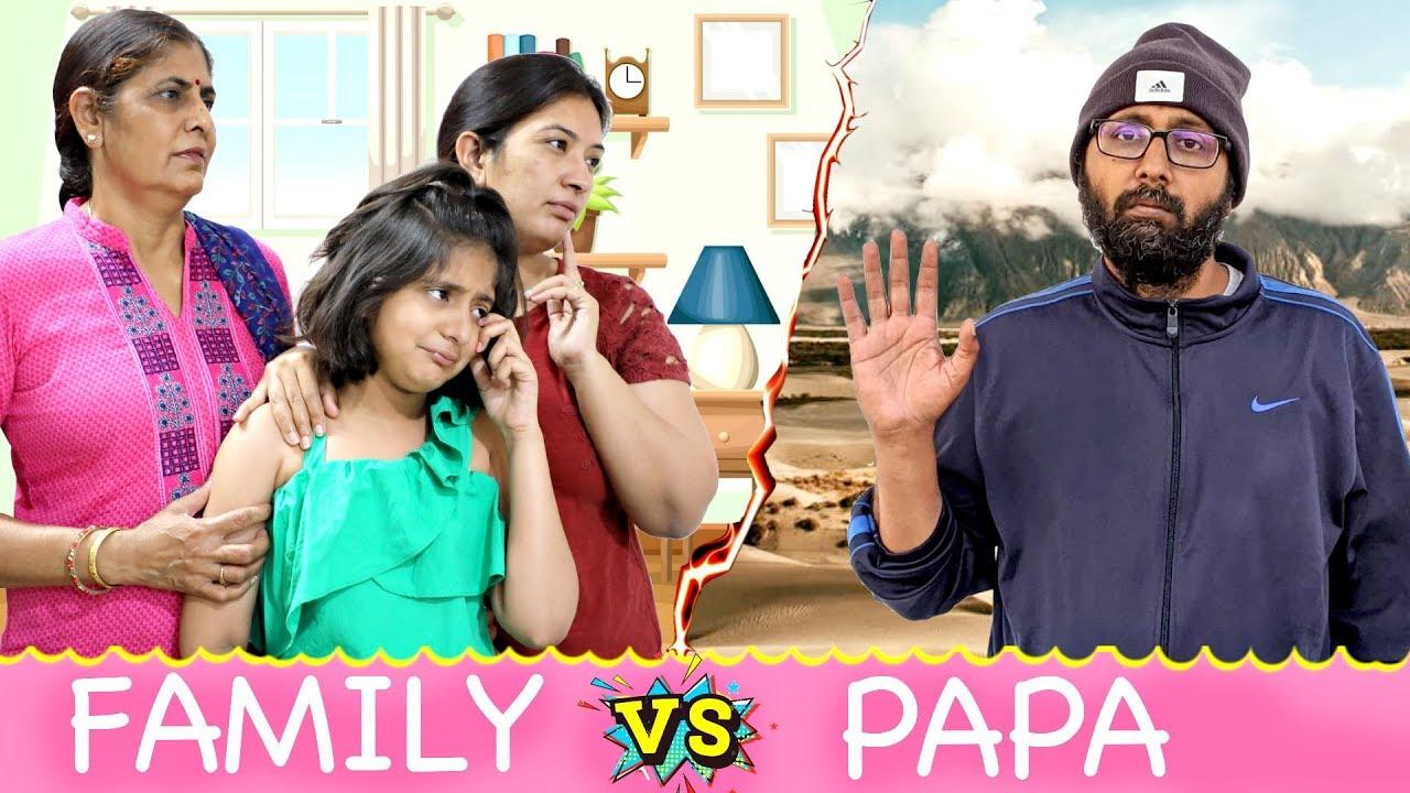 Family Vs Papa – Stay Home Vlog | MyMissAnand