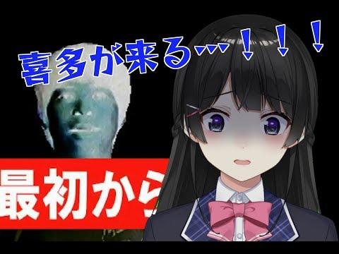 月ノ美兎の個性派ゲームフェス実況(3)【喜多が来てダンスの巻】