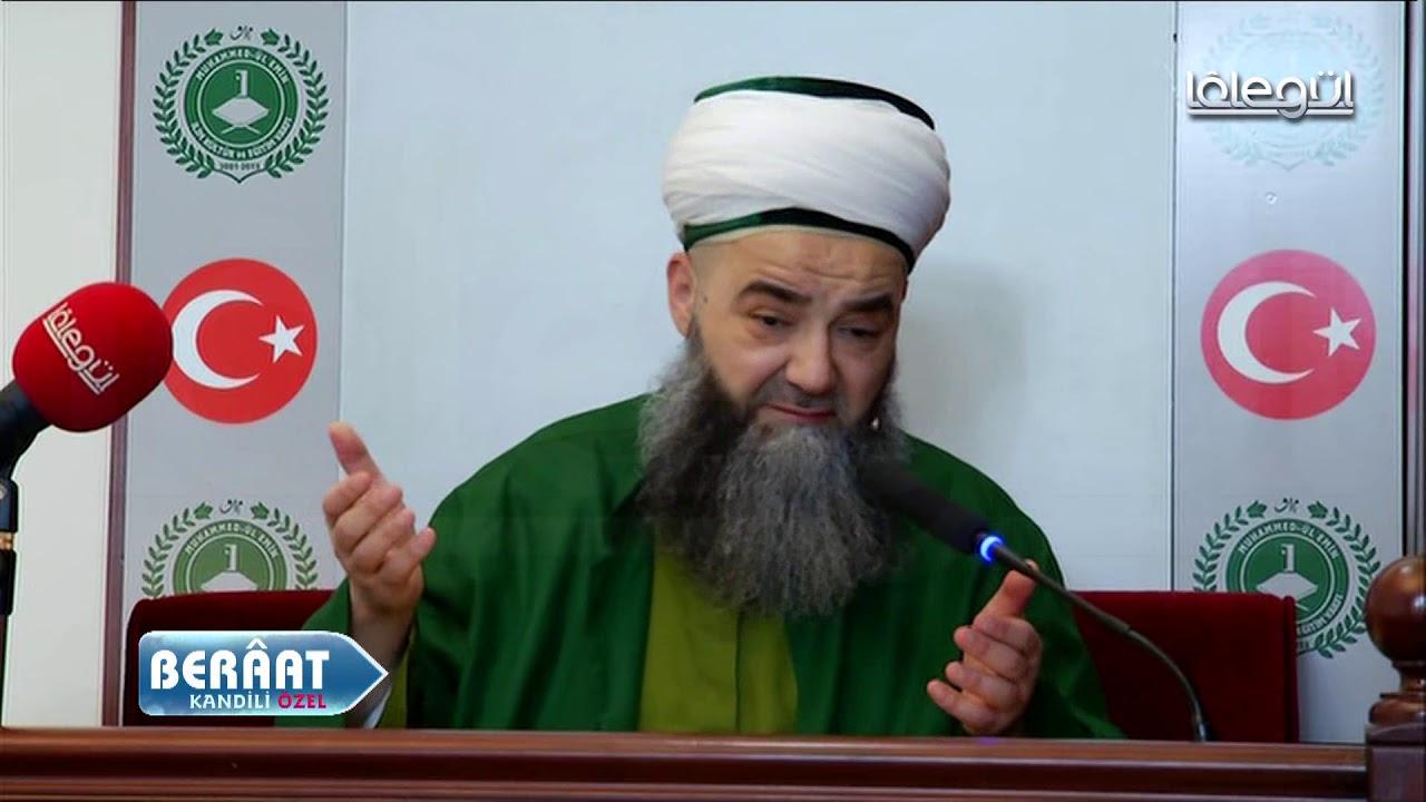 19 Nisan 2019 Tarihli Sohbet Özel (Berâat Kandili) - Cübbeli Ahmet Hocaefendi Lâlegül TV