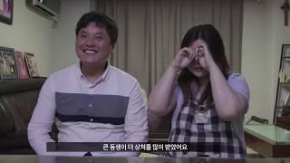 [한국지적발달장애인복지협회] 발달장애인의 삶, 그리고 …