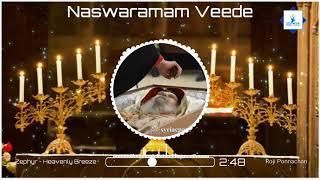 Nashwaramam Veede Enthinu Mohippichenne | നശ്വരമാം വീടെ എന്തിനു മോഹിപ്പിച്ചെന്നേ | Roji Ponnachan