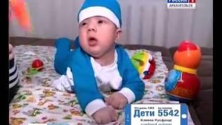 Маленькому жителю Коряжмы требуется помощь северян