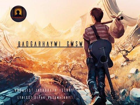 Baogarhaywi Gwsw Official Lyrical  Song |Jayabrata Islary |DKB Productions