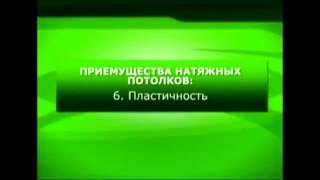 Натяжные потолки Казань(, 2015-08-19T21:04:44.000Z)