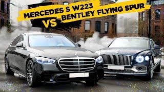Mercedes S W223 vs Bentley Flying Spur. Классовая ненависть