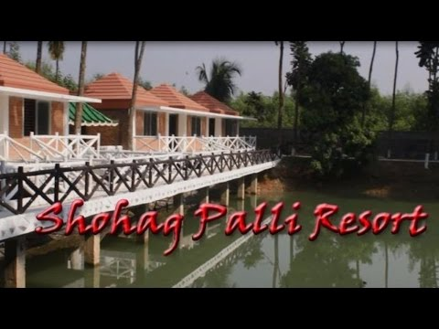 Shohag Palli Resort At Gazipur | Nice Tourism Place in Bangladesh | সোহাগ পল্লী গাজীপুর ✓