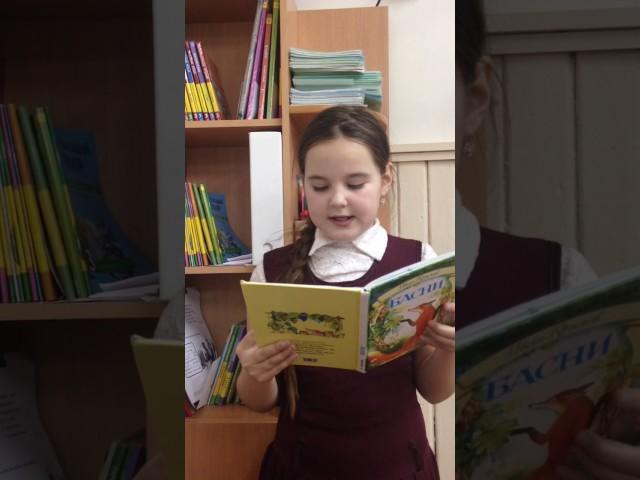 Изображение предпросмотра прочтения – ДианаЧендей читает произведение «Лебедь, Рак и Щука» И.А.Крылова