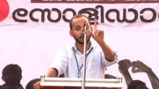 T shakir velomsolidarity youth movement kerala fascism campaign on 15 Janu