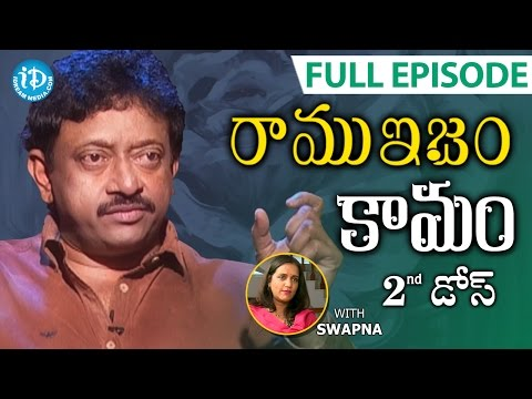 RGV About Lust