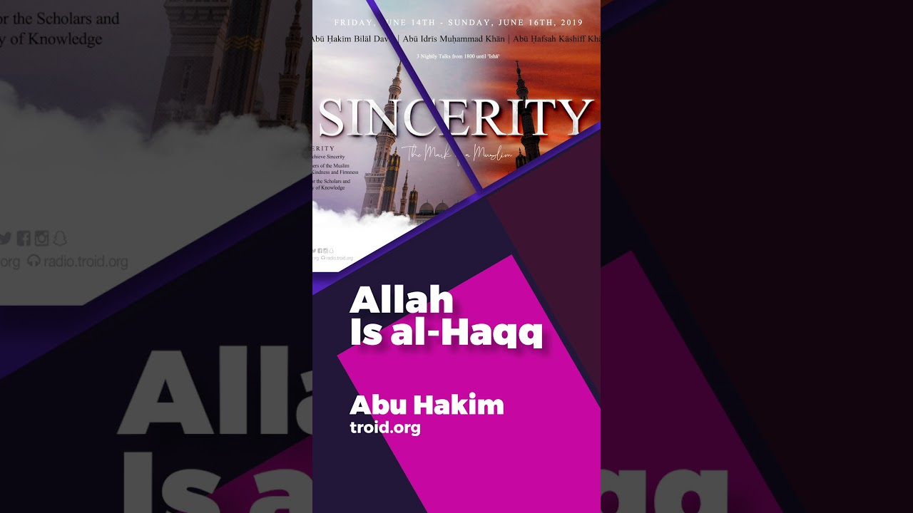 Allah is al-Haqq