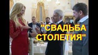 Свадьба Баскова и Лопыревой – «очередной пиар ход»