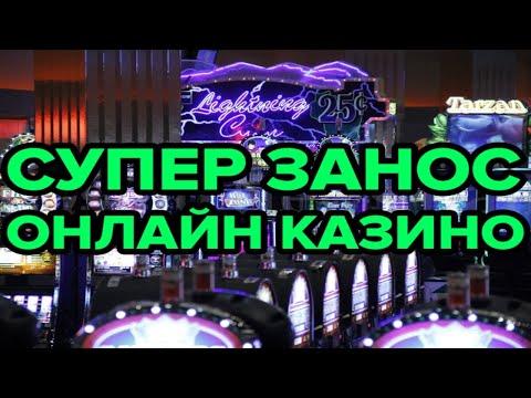 Игровые автоматы леди шарм делюкс