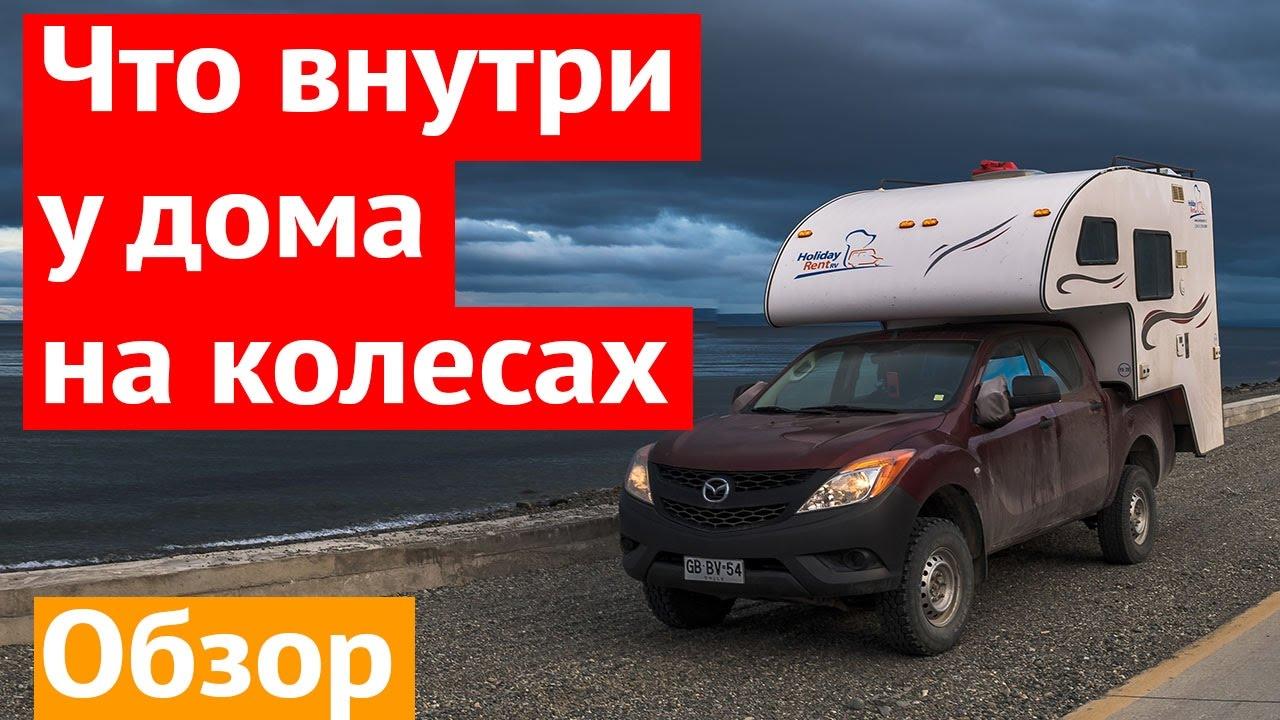 Цены на mazda bt-50 (мазда bt-50) у официальных дилеров в украине. Описание модели bt-50,. Объявления о продаже автомобилей mazda б/у.