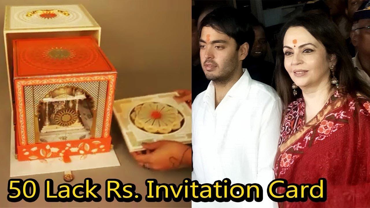 Akash Ambani Mukesh Ambani Son 50 Lakh Rs Wedding Card Most