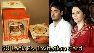 Akash Ambani (Mukesh Ambani Son) 50 Lakh Rs. Wedding Card | Most Expensive Wedding Card Ever