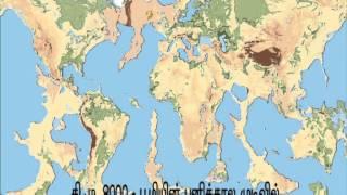 தமிழ் ஈழம் Tamil Eelam Documentary - Part 1