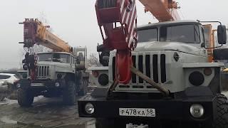 Обзор Автокран Урал 4320 вездеход 25 тонн 22 метра стрела