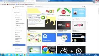 Блокирование рекламы и разблокировка сайтов. Интернет-магазин Chrome(Походим по Интернет-магазину Chrome посмотрим расширения, найдем интересные установим. Мы нашли adblock - сто..., 2014-03-16T18:15:18.000Z)