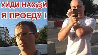 """Бц Сенат. Въезд Через Пешеходный Переход !""  Краснодар"