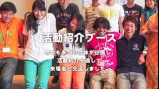 8月3日に仙台国際センターで開催された「せんだい地球フェスタ2014」の...