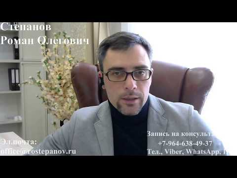 РЕГИСТРАЦИЯ ЧЕРЕЗ ПОЧТУ РОССИИ: как избежать депортации и запрета въезда