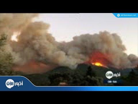 إجلاء المئات وإغلاق مطار بسبب حريق غابات في إيطاليا  - نشر قبل 3 ساعة