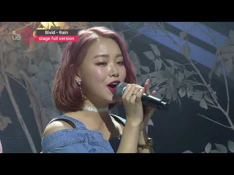 [MIXNINE(믹스나인)] Bivid _ Rain(Taeyeon(태연)) (Stage Full Ver.)