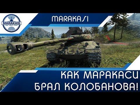 Юмор для настоящего танкиста World of Tanks приколы и баги, выстрелы, вертухи, забавная физика