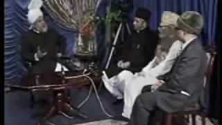 Persecution of Ahmadi Muslims in Pakistan - Part 1 (Urdu)
