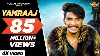Yamraaj   Gulzaar Chhaniwala   yamraj   New haryanvi songs haryanavi 2019   Gulzar channiwala song
