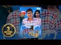 Bhootacha Honeymoon - Bharat Jadhav - Ruchita Jadhav - Marathi Comedy Full Movie