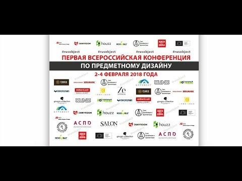 Кирилл Кухарчук - Фантастика, фэнтэзи, футуризм. Новые пути предметного дизайна.