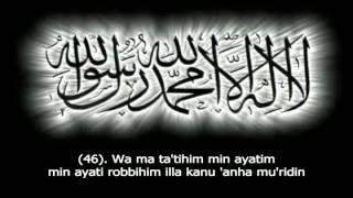 Surah Yasin + Teks Latin