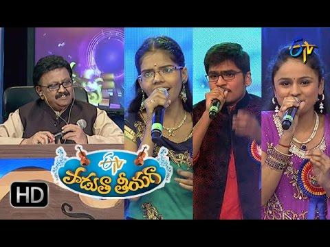 Padutha Theeyaga | 16th April  2017 |Grand Finale| Full Episode | ETV Telugu