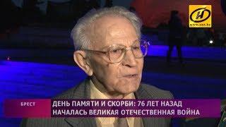 Ветеран делится воспоминаниями о начале Великой Отечественной войны