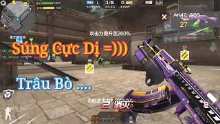 CF Mobile/CF Legends | AK47-SSS Ares Shotgun - Con Lai Giữa Dòng AK vs Shotgun √