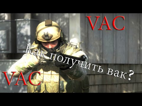 видео: КАК Я ИГРАЛ С ВХ (ММ) В cs:go