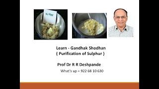 Gandhak Shodhan (Purification of Sulphar) By Prof.Dr.R.R.Deshpande