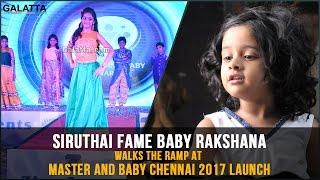 Siruthai fame Baby Rakshana walks the ramp at Master and Baby chennai 2017 launch