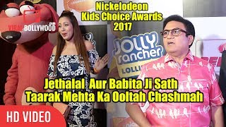 Jethalal And Babita Ji Sath | Taarak Mehta Ka Ooltah Chashmah | Nickelodeon Kids Choice Awards 2017
