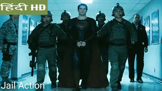 Video man of steel Hindi movie clips part (7/15) download MP3, 3GP, MP4, WEBM, AVI, FLV Oktober 2019