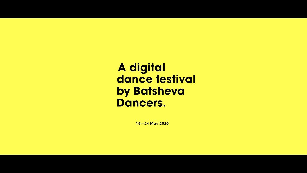לרקוד עם בת שבע