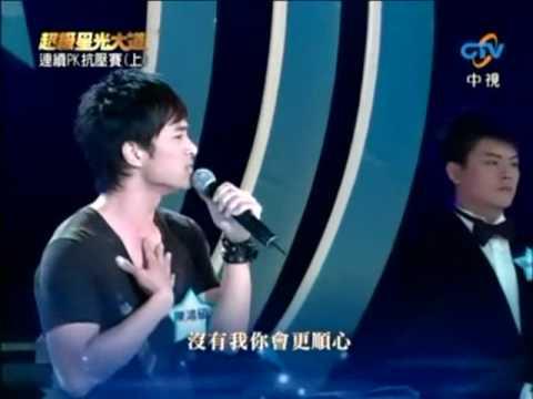 陳鴻碩 - 說不出的告別 - YouTube