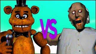 ГРЕННИ VS 5 НОЧЕЙ С ФРЕДДИ СУПЕР РЭП БИТВА Granny game ПРОТИВ 5 Five Nights At Freddy s игра
